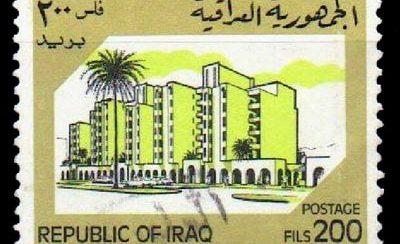 stamp-haifa-street-6th-section